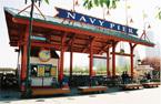 Navy Pier in Chicago, IL, photo #2