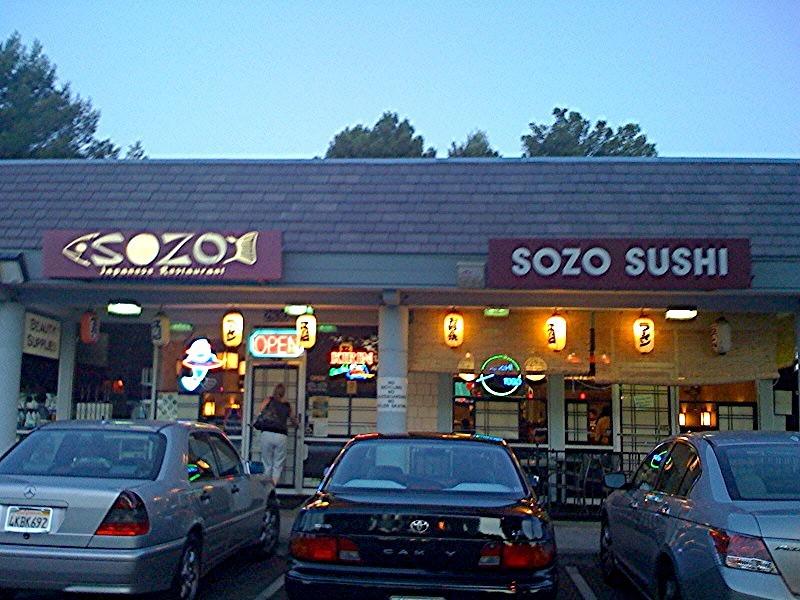 Sozo_sushi_pleasanton_1