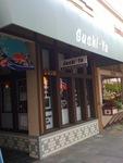 Sushi-Ya in Livermore, CA, photo #1