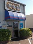 Car Care Ctr in Sacramento, CA, photo #1