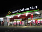 Family Fashion Mart in Atlanta, GA, photo #1