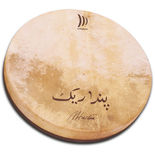 schlagwerk traditional pandariq frame drum