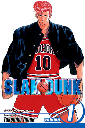 Sakuragi