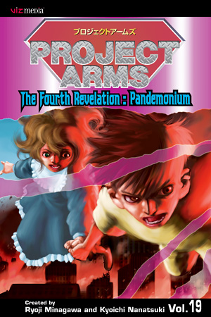 The Fourth Revelation: Pandemonium