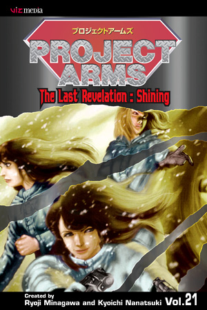 The Last Revelation: Shining