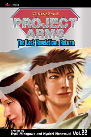 The Last Revelation: Return