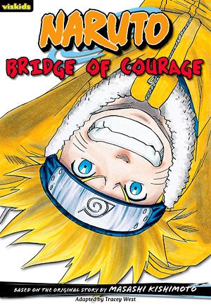 Bridge of Courage