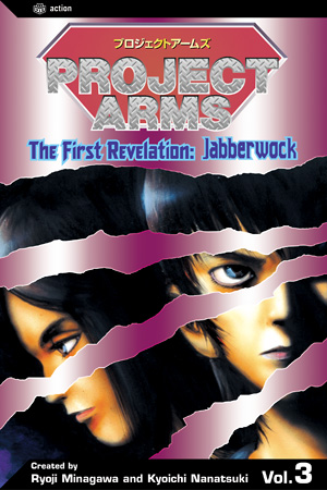 The First Revelation: Jabberwock