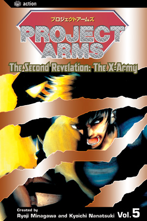The Second Revelation: The X-Army