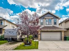 27 Evanscove Heights NW - MLS® # A1020337