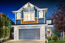 90 West Grove Point SW - MLS® # A1025955