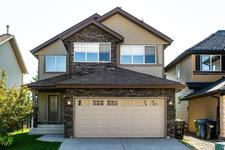6 Cougarstone Crescent SW - MLS® # A1039744