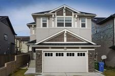 436 Skyview Shores Manor NE - MLS® # A1042425