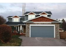 72 Woodbrook Close SW - MLS® # A1043429