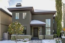 621 29 Avenue SW - MLS® # A1044750