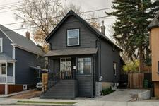 1049 Maggie Street SE - MLS® # A1045138