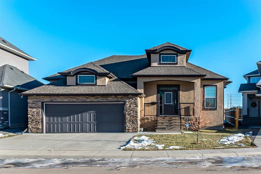112 Cranarch Crescent SE - MLS® # A1053205