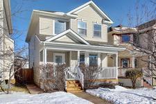 236 Bridlewood Avenue SW - MLS® # A1060643