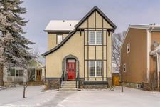 66  Couture  Crescent SW - MLS® # A1067462