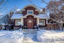 1312 7 Street NW - MLS® # A1067591