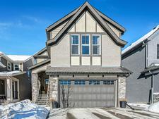16 Masters Court SE - MLS® # A1070091