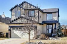 20 Royal Birch Crescent NW - MLS® # A1089923