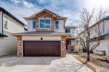 118 Coopers Close SW - MLS® # A1090564