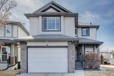 269 Panamount Court NW - MLS® # A1091989