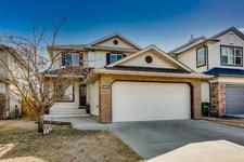 2540 Coopers Circle SW - MLS® # A1092040