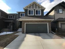 1737 Baywater Drive SW - MLS® # A1095792
