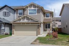 227 Chapalina Terrace SE - MLS® # A1103270