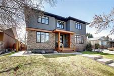 3323 CARIBOU DR NW - MLS® # C4296719