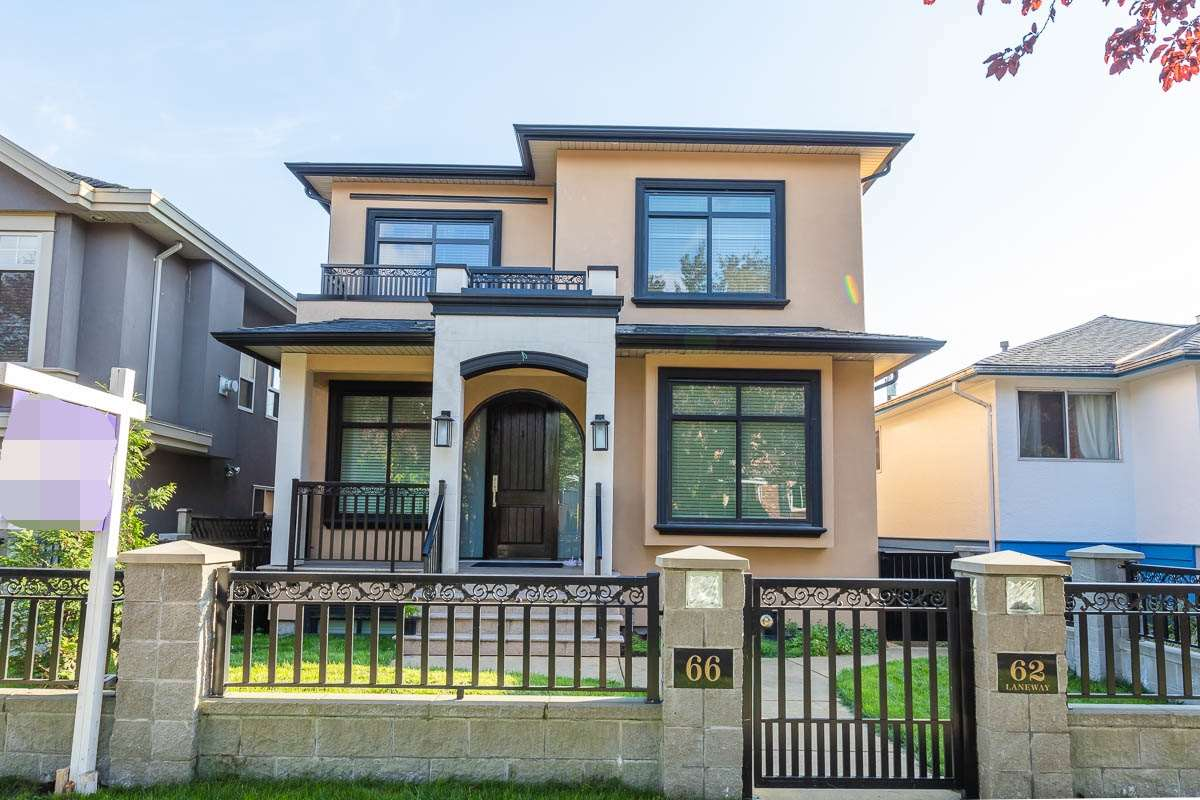 66 E 56TH AVENUE - MLS® # R2405891