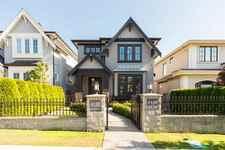 8132 SHAUGHNESSY STREET - MLS® # R2411424