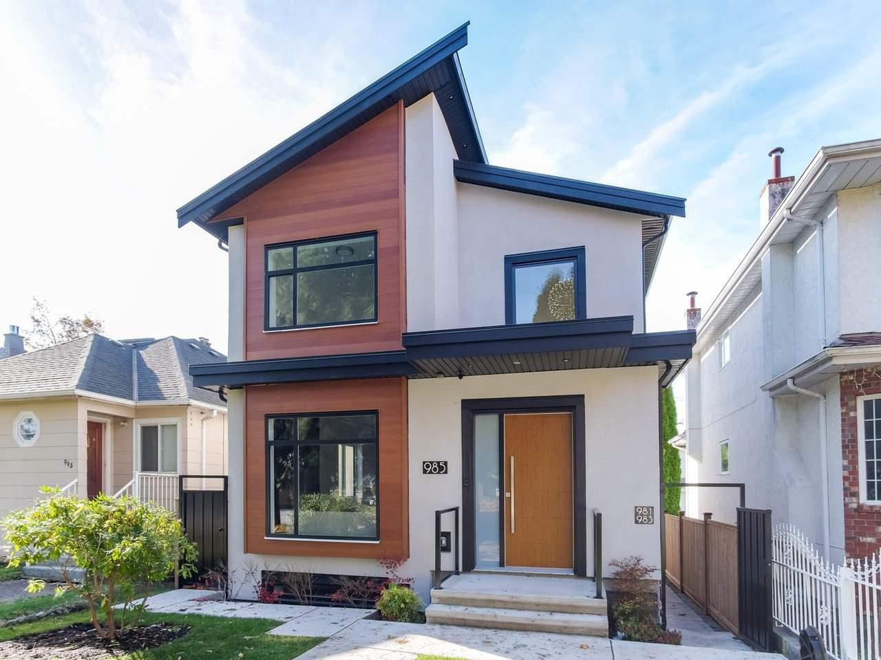 985 LILLOOET STREET - MLS® # R2415268