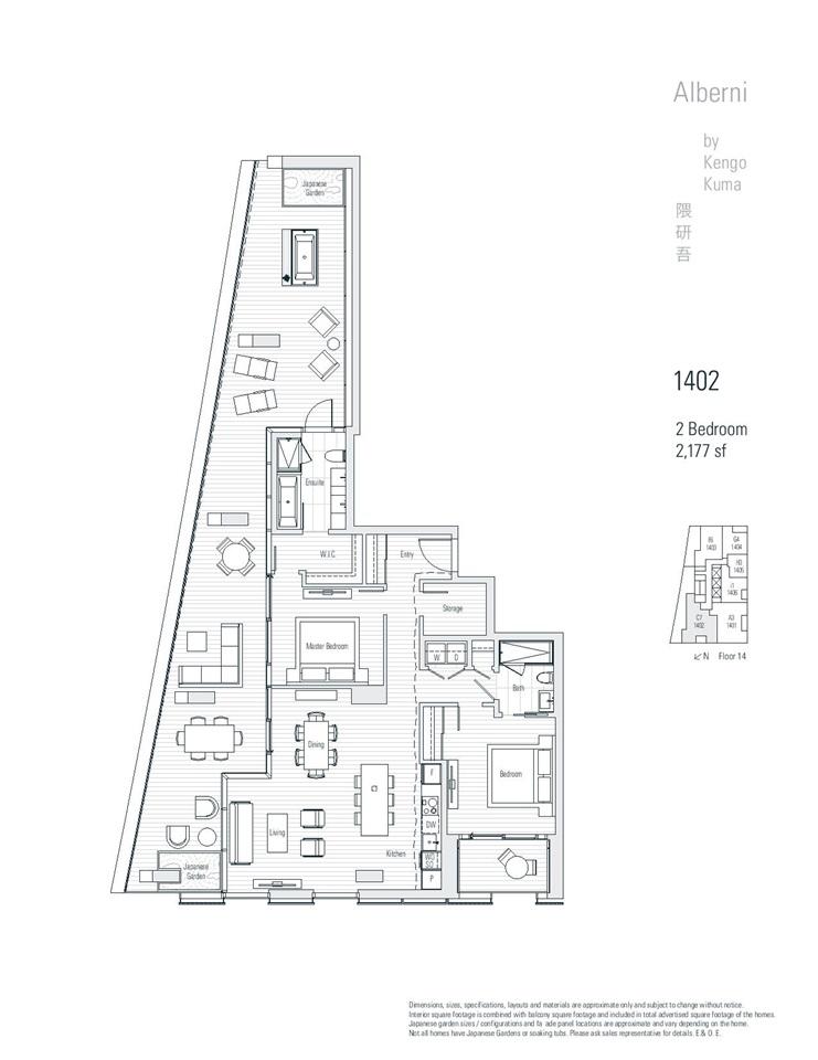 1402 1550 ALBERNI STREET - MLS® # R2422507