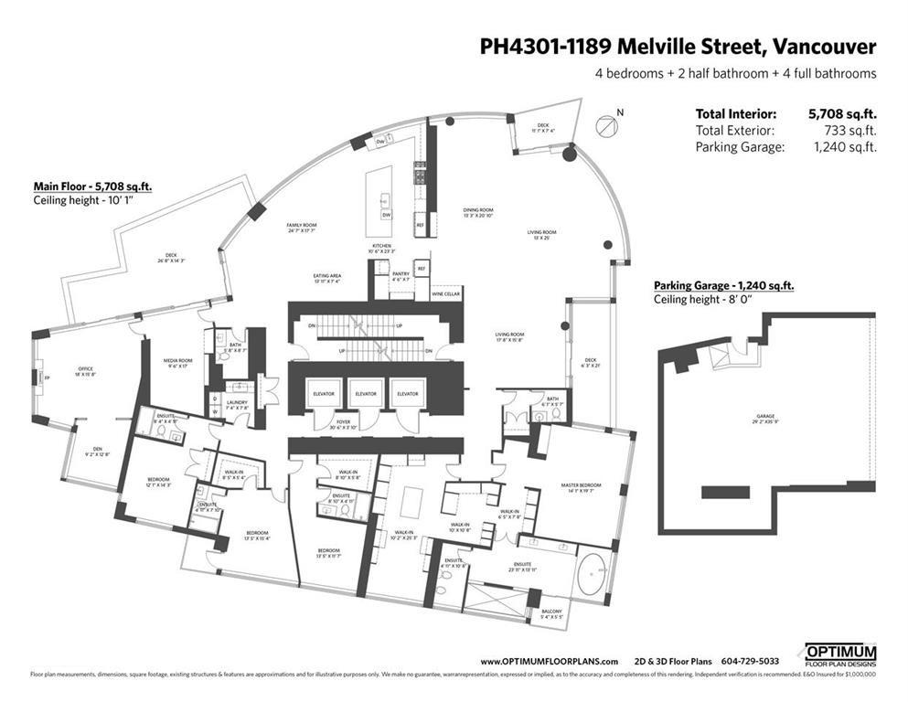 4301 1189 MELVILLE STREET - MLS® # R2431812