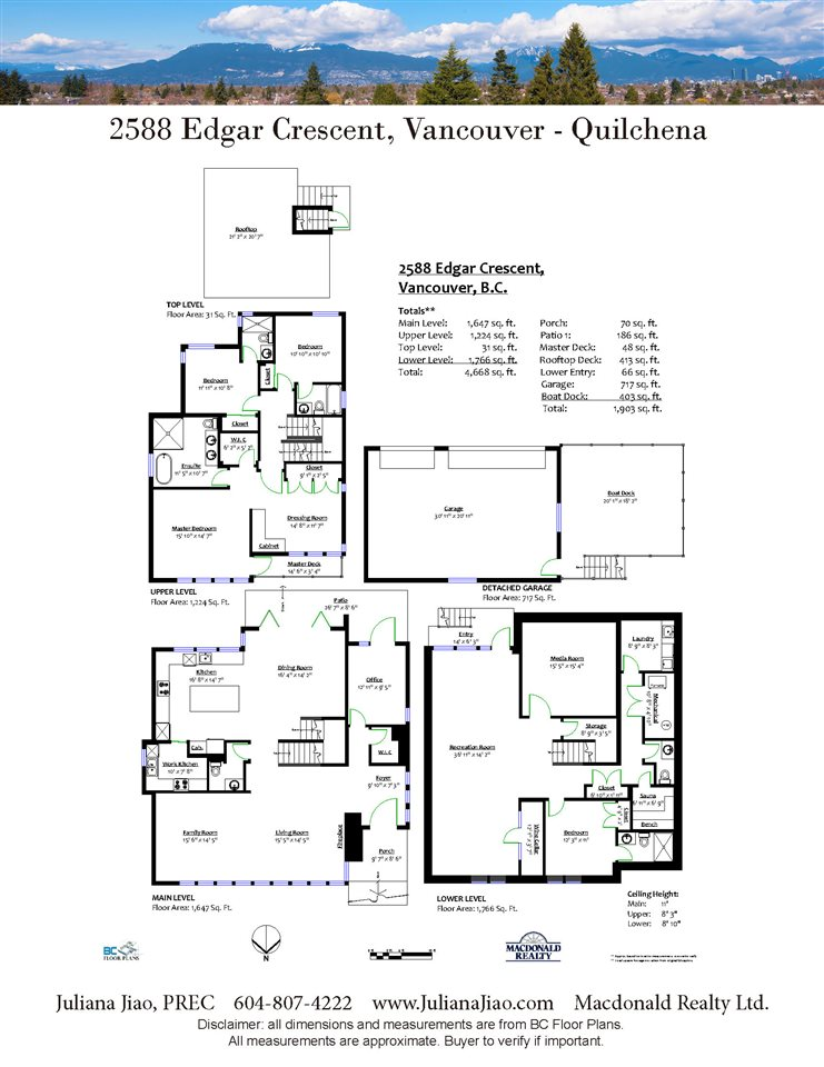 2588 EDGAR CRESCENT - MLS® # R2459834