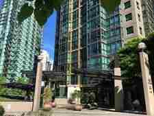 1908 1331 ALBERNI STREET - MLS® # R2468017
