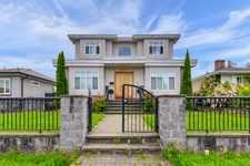 5534 CLARENDON STREET - MLS® # R2470713