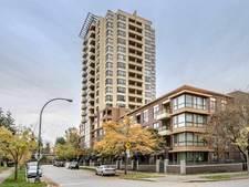 1701 5288 MELBOURNE STREET - MLS® # R2480253