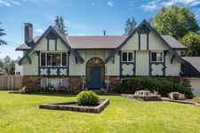 1848 HAVERSLEY AVENUE - MLS® # R2481450