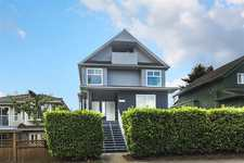 1222 E 12TH AVENUE - MLS® # R2491129