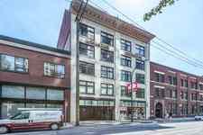 303 1180 HOMER STREET - MLS® # R2507790