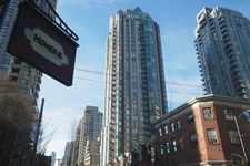 1110 939 HOMER STREET - MLS® # R2520991