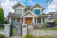 7111 WILTSHIRE STREET - MLS® # R2533439