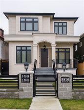 5816 BERKELEY STREET - MLS® # R2542375
