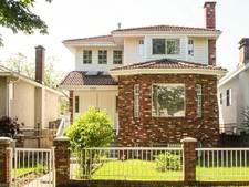 5781 ST. MARGARETS STREET - MLS® # R2548191