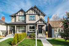 1 3079 GRANT STREET - MLS® # R2557766