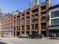5-2 550 BEATTY STREET - MLS® # R2561739